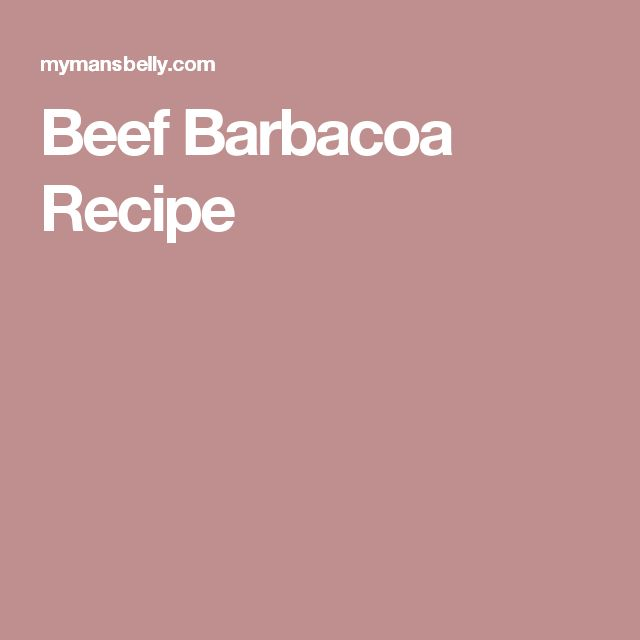 Beef Barbacoa Recipe