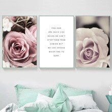 Sea Wave Rose Fresh Plants Quote Wall Art Canvas Painting Nordic Posters And Pri…