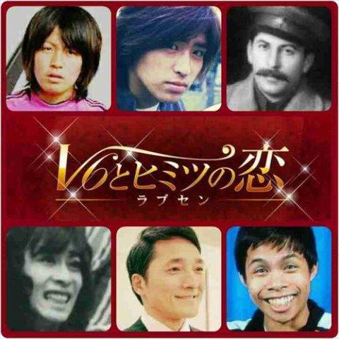 「SMAP、TOKIO、嵐、V6のメンバーを似ているもので揃えてみた」