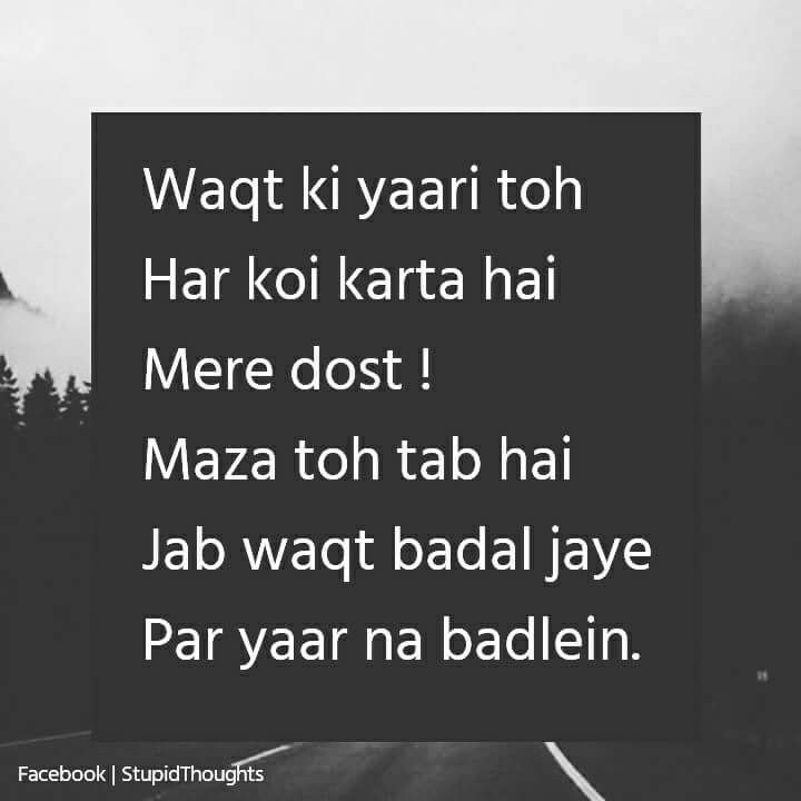 Brother Ali Quotes: Best 25+ Friendship Quotes In Urdu Ideas On Pinterest