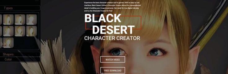 Here's what you can do with the Black Desert character creator | Massively Overpowered