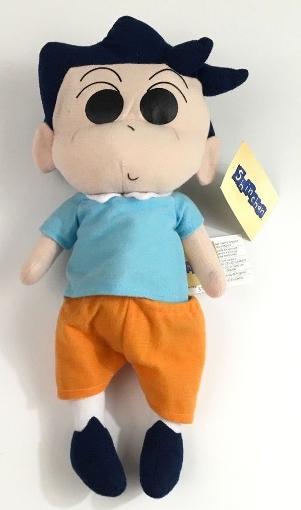 Toru Kazama Crayon George Shin Chan Plush Anime Stuffed Plush Doll Japan Toy   #ToyNetwork