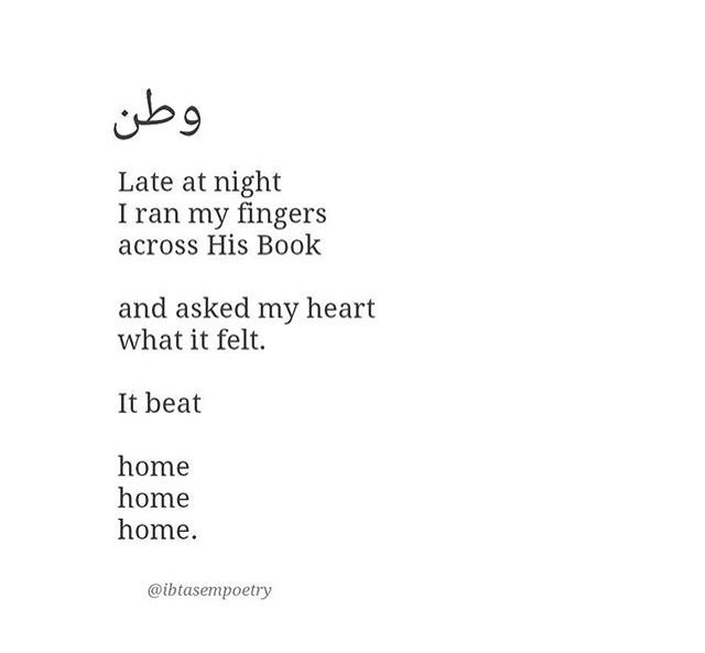 Based on Warsan Shire's poem