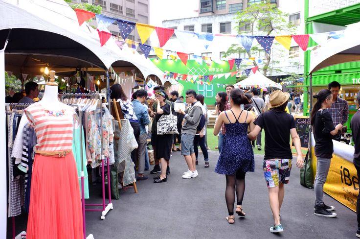 臺北市 Taipei City