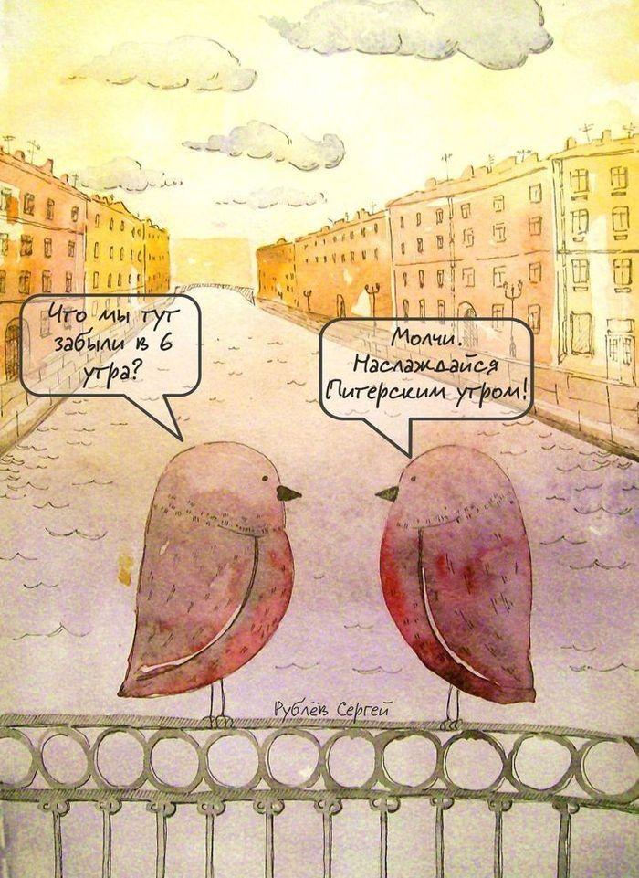 Санкт-петербург открытки прикольные