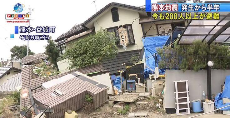 Seis meses após os terremotos de Kumamoto, a região ainda luta para se recuperar.