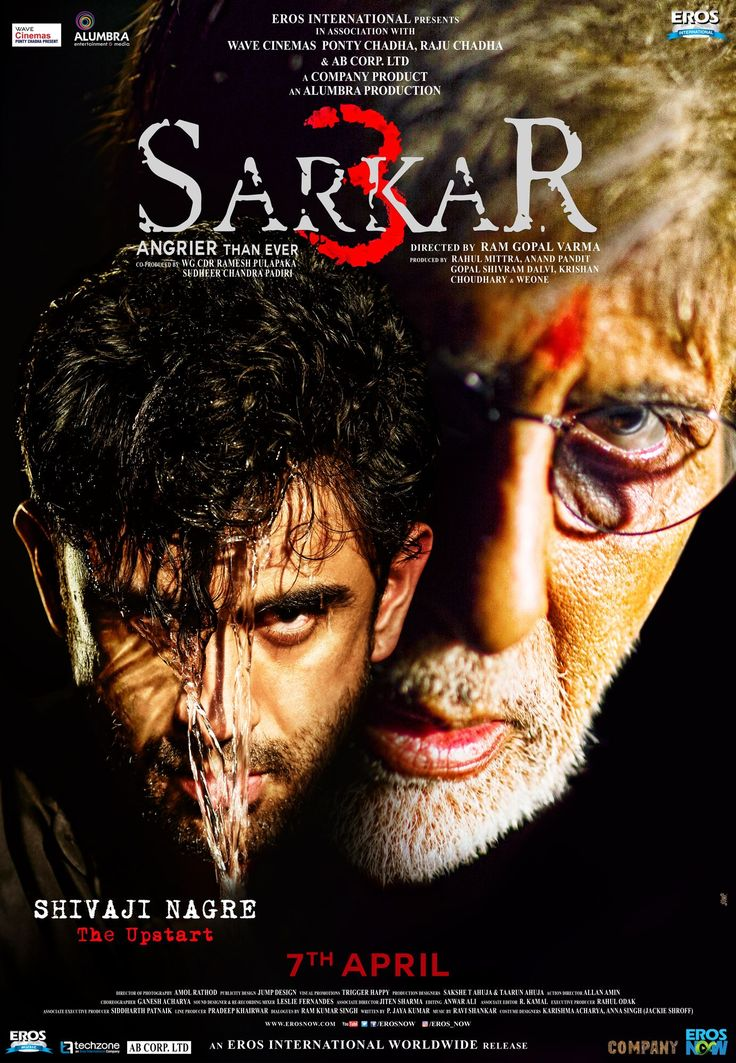 Sarkar 3 Trailer Out Tomorrow   Amitabh Bachchan, Yami Gautam, Jackie Shroff, Manoj Bajpayee, Amit Sadh   Directed by Ram Gopal Varma   Movie Releasing on 7th April 2017. #Sarkar3 #AmitabhBachchan #YamiGautam #JackieShroff #ManojBajpayee #AmitSadh #RamGopalVarma #AmitabhBachchanCorporation #AlumbraEntertainment #WaveCinemas #ErosNow