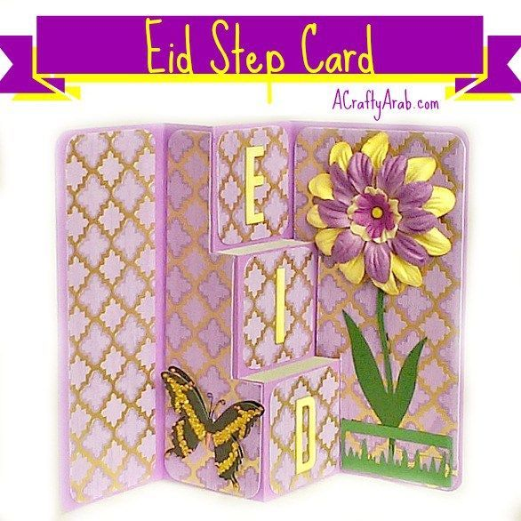 ACraftyArab Eid Step Card. Eid Mubarak! That means Blessed Eid in Arabic. Tomorrow is Eid Al Fitr, the holiday to celebrate the conclusion of the month of Ramadan.   For our #CraftyRamadan 30 day challenge tutorial today, I made a handmade step card. I would rate this as an adult craft since there is a lot of measuring and …