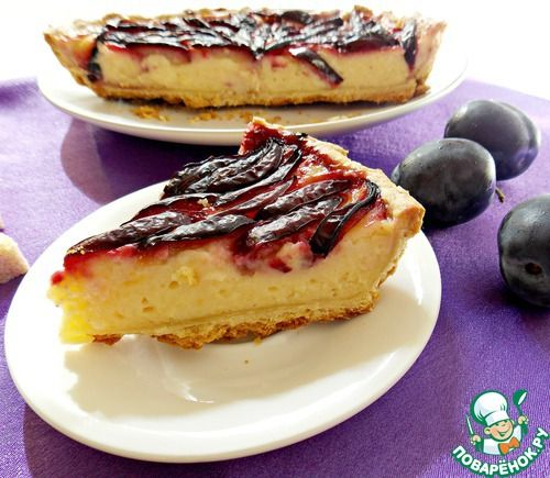 Пирог со сливами и заварным кремом - кулинарный рецепт