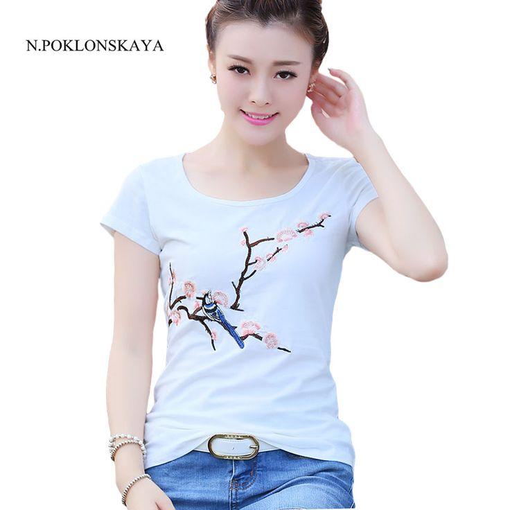 >> Click to Buy << N.POKLONSKAYA 2017 Plus size T-Shirt Top Women Animal Embroidery T Shirt Korean Tops Womens Cotton Black Tees Harajuku Tshirt #Affiliate