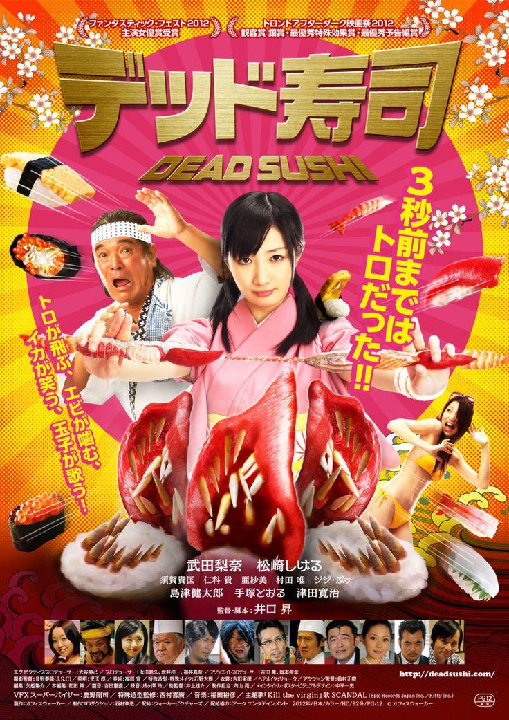 『デッド寿司』Dead Sushi [] http://jfdb.jp/en/title/3564 [] theatrical trailer ▶  http://www.youtube.com/watch?v=xthh74pAa48