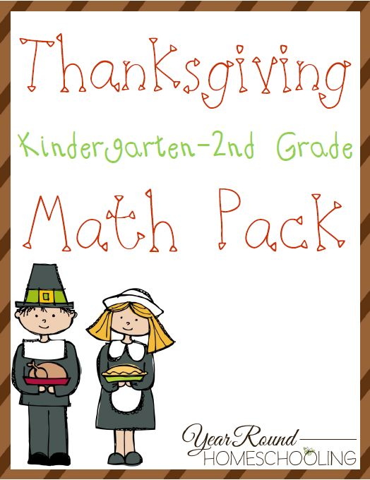 25 Best Ideas About Thanksgiving Math On Pinterest