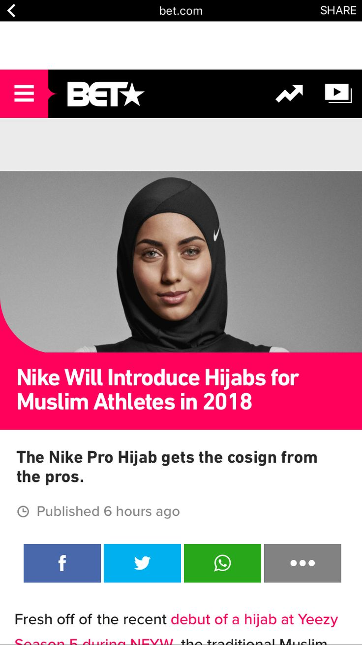 Wedding decorations muslim october 2018 The  best images about Advertising on Pinterest  Nike dunks