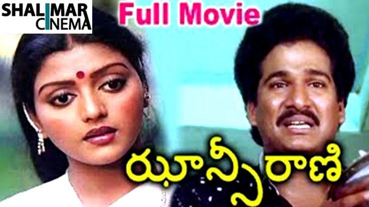 Watch Jhansi Rani Full Movie Telugu Full Length Movie || Rajendra Prasad, Bhanupriya Free Online watch on  https://free123movies.net/watch-jhansi-rani-full-movie-telugu-full-length-movie-rajendra-prasad-bhanupriya-free-online/