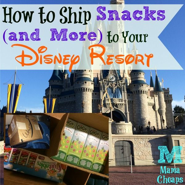 How to Ship Snacks (and More) to Your Disney Resort - Did you know that you can free up valuable luggage space by shipping things like snacks, toiletries and baby supplies to your Disney World Resort?  It's true!  Also in this post - the shipping address to every WDW Resort.