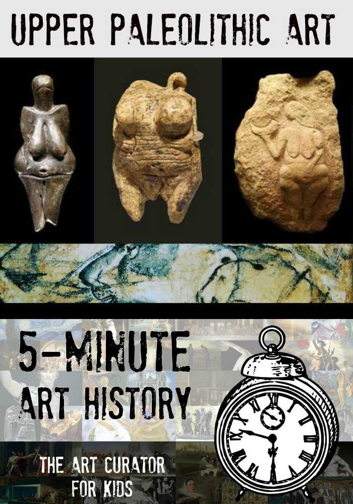 5-Minute Art History: Paleolithic Art