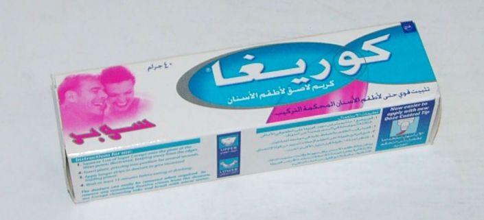 كوريغا كريم مثبت لأطقم الأسنان سوبر خالي من الطعم 40 مل Personal Care Toothpaste Beauty
