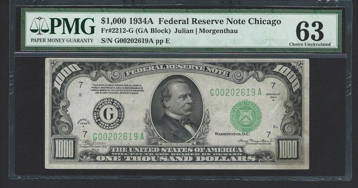 nice 1934A $1000 One Thousand Dollar Bill Currency Cash Note Money PMG CH CU 63   Check more at http://harmonisproduction.com/1934a-1000-one-thousand-dollar-bill-currency-cash-note-money-pmg-ch-cu-63/