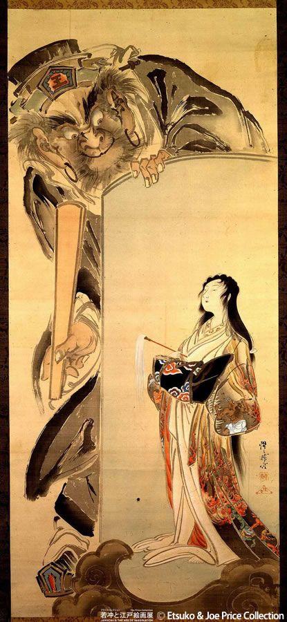 KAWANABE Kyosai (1831~1889), Japan