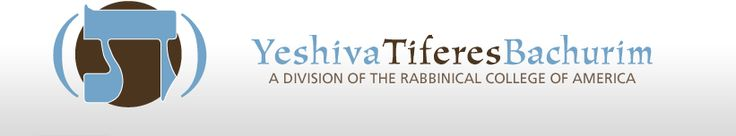 Online Lectures Hundreds of hours of Torah lectures available for free download