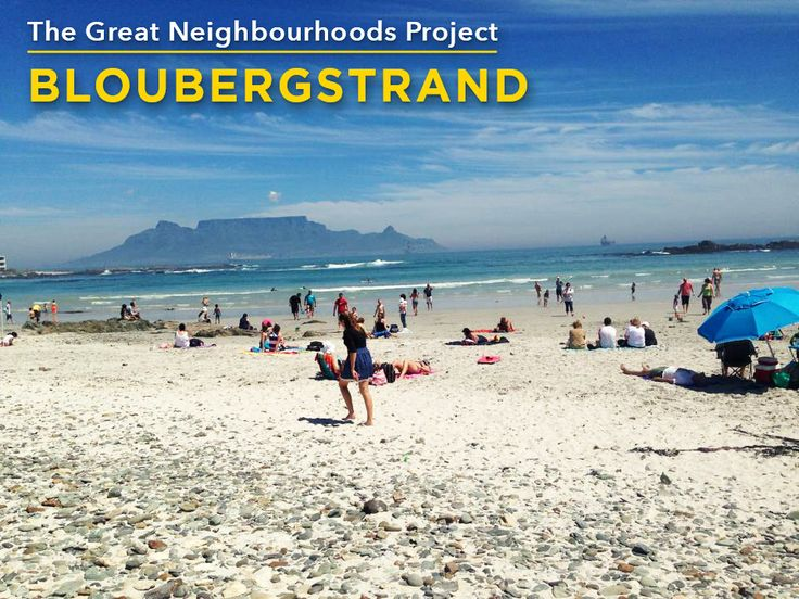 We love Bloubergstrand because it offers breath-taking views of Table Mountain (http://www.rawson.co.za/neighbourhoods)