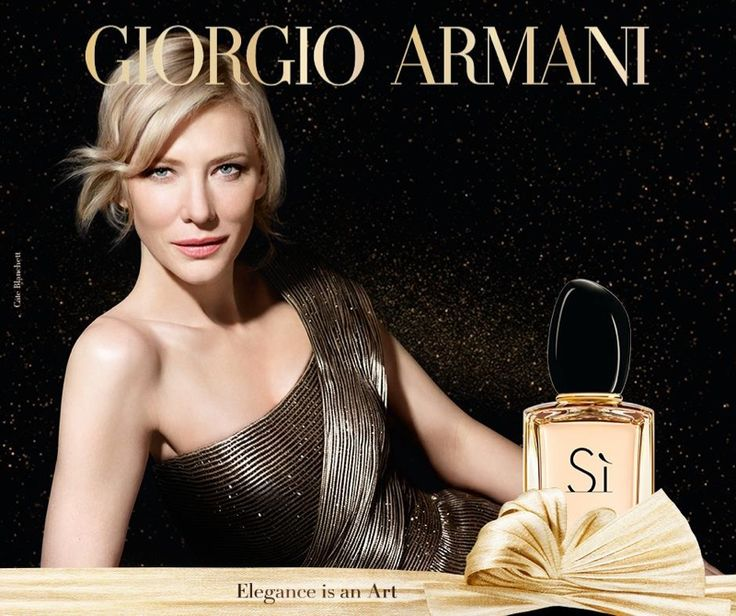 Cate Blanchett for Armani Sì Holiday Limited-Edition Perfume campaign by Tom Munro. Hair by #OdileGilbert