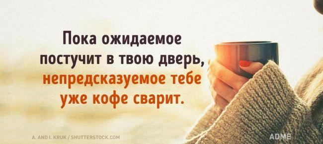 http://www.adme.ru/cards/7-metkih-otkrytok-nedeli-1282815/