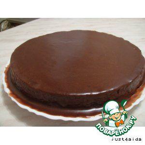 Рецепт: Глазурь шоколадная блестящая
