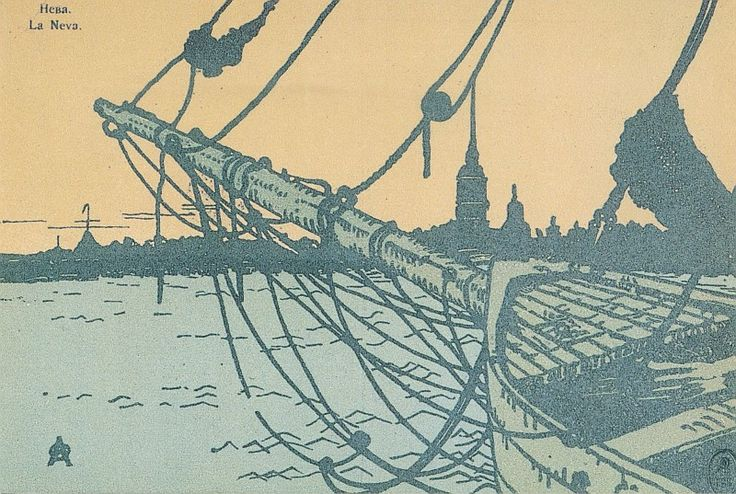 Barge Artist: Anna Ostroumova-Lebedeva Completion Date: 1904