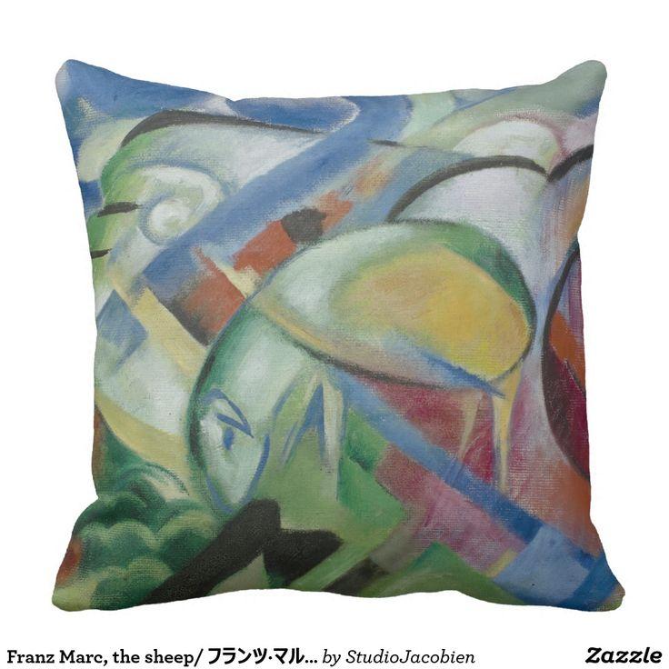 Franz Marc, the sheep/ フランツ·マルク,  ヒツジ Pillow