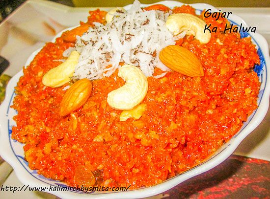 Gajar Ka Halwa is a dessert recipe and ladies and gentlemen you may disagree with me on this, but I would dare to say that Gajar ka Halwa is a Jewel of Crown of all the Halwa recipes. Its a north Indian delight that finds its place in almost every Indian buffet.