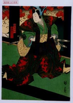 Utagawa Kunikazu: 「福島正則」「坂東彦三郎」 - Waseda University Theatre Museum