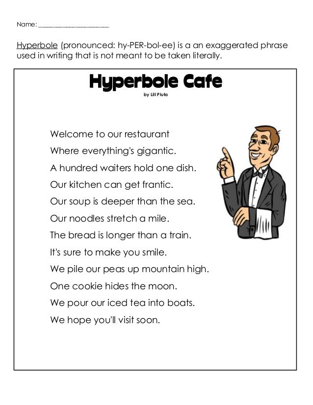 superteachers worksheet