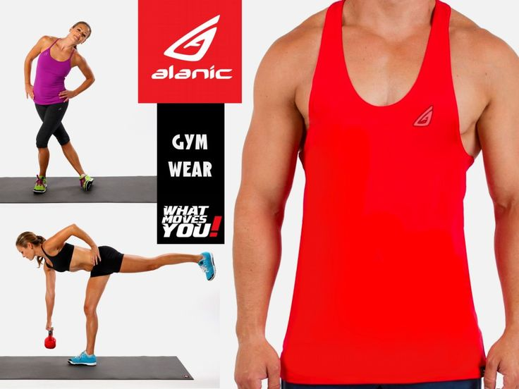 The #Best #Gym #Clothing #Manufacturers #Across The #Globe @alanic.com
