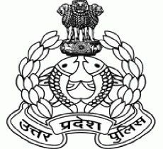UP Police Recruitment- 2016