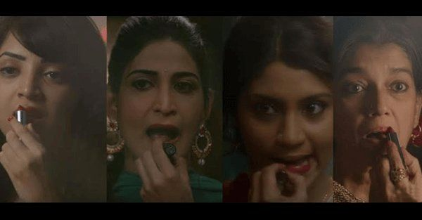 Lipstick Under My Burkha 2017: Movie Full Star Cast Crew, Story, Release Date, Konkona Sen, Ratna Pathak