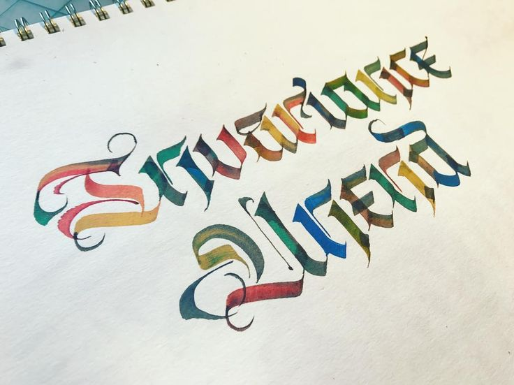 Invariance Unend . Greetings from Oakland, California. I'll be west coasting for a few days.  •  •  #Art #artist #artwork #instaart #calligraphy #calligraffiti #blackletter #abstract #abstractart #fraktur #gothic #letters #lettering #handlettering #handwritten #script #ink #type #typography #50words #typism #typegang