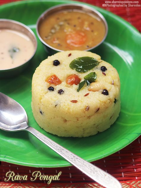 Rava pongal recipe with step by step photos.I tried this rava pongal recipe today morning for breakfast and should say it came out so good and that justifies the post today itself. Rava pongal is very easy to make but little tricky too.A small mistake while cooking rava and the whole thing can get spoiled.I...Read More »