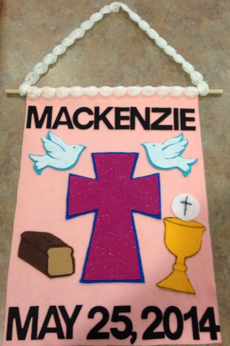 First holy communion banner no kit