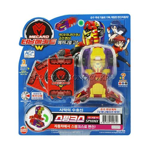 #Turning #Mecard #W #Sphinx Red Purple Ver #Transformer #Robot Korea #Animation #Car #Toy