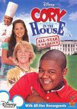 Cory in the House: All Star Edition [DVD], 5523603