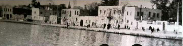 Ahmet Ertegun Evi.