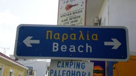 Paleochora