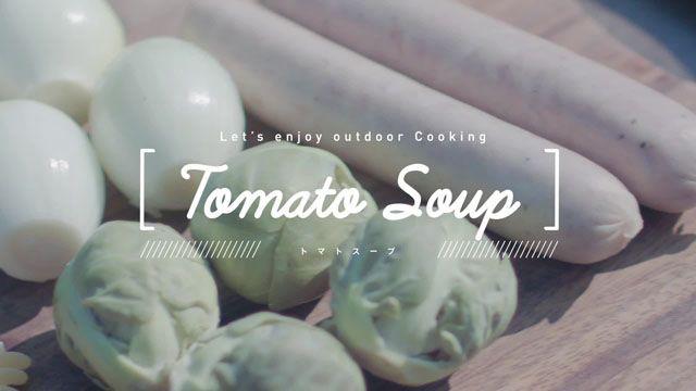 具材ゴロゴロトマトスープ