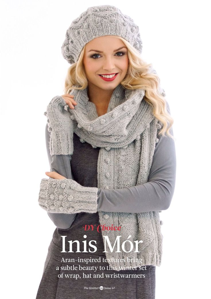 Вязание зимнего комплекта из шарфа, шапки и митенок традиционным текстурным узором сочетания лицевых и изнаночных петель, плюс объемные шишечки добавляют текстурности узору.