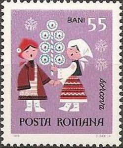 Stamp - Romania