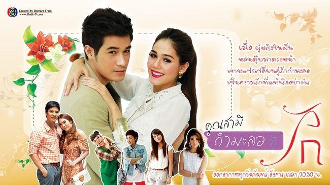 phim phong cach dan ong vtv3