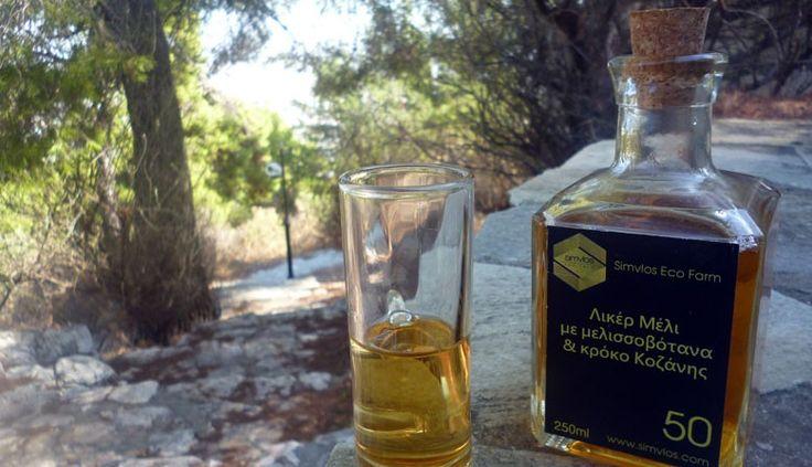 ο λικέρ μέλι είναι ένα πολύ ιδιαίτερο λικέρ που περικλείει αρώματα και γεύσεις της Ελληνικής φύσης. Παρασκευάζεται από αγνό μέλι και διάφορα αρωματικά βότανα όπως βασιλικό, μελισσόχορτο, κρόκο Κοζάνης κ.α.