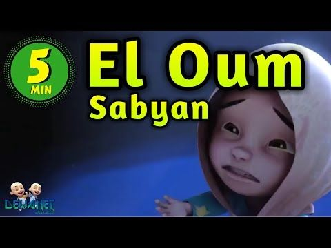El Oum Lirik Sabyan Versi Upin Ipin #DNS - YouTube   Upin