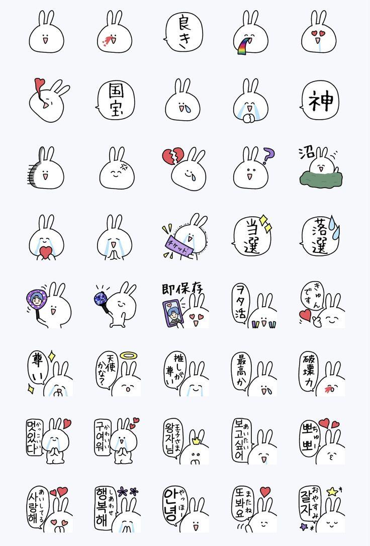 41chの韓国語 絵文字 5 Line絵文字 Line Store 2021 Line 絵文字 絵文字 韓国語